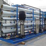 纯净水反渗透设备软化水