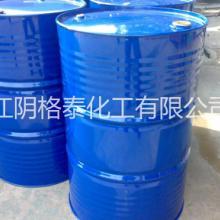 供应用于UV涂料生产的脂肪族聚氨酯六丙烯酸酯 脂肪族聚氨酯六丙烯酸酯6816 六官能聚氨酯树脂