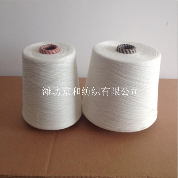 8支涤纶竹节纱 T8s 全涤纱线 环锭纺涤纶阻燃纱 大化涤纶纱