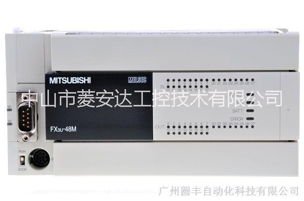 供应中山三菱PLC   三菱FX3U-MR-ES 三菱FX3U-48MR-ES