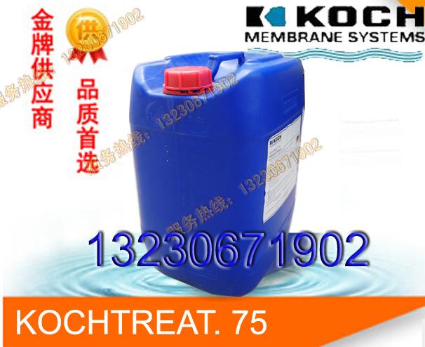 科氏200膜阻垢剂
