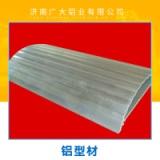 铝型材厂家 专业开模定做铝型材 各种工业铝型材