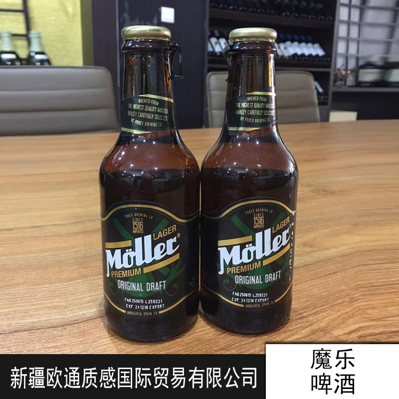 西班牙MOLLER魔乐啤酒 原瓶原装进口纯麦酿造经典黄啤酒
