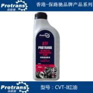 保路驰自动变速箱油CVT红油图片