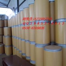 供应琥珀酸二钠,动物提取物 ,厂家直销品质保障