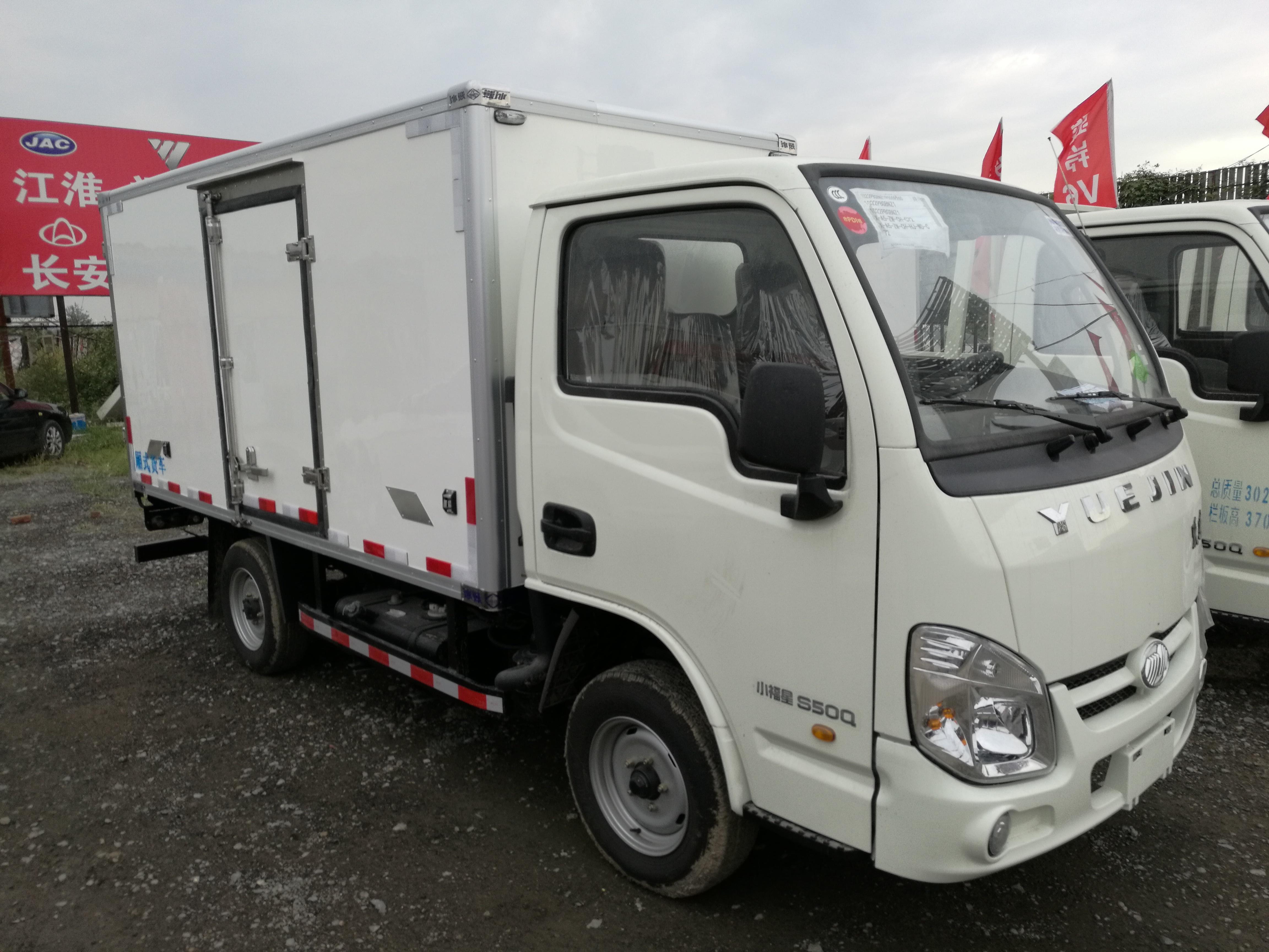 北京冷链运输服务哪家好 冷链运输服务 冷链运输价格