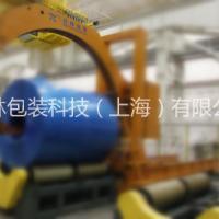 上海景林包装 深筒缠绕包装机 景林包装 深筒包装机 缠绕机 铝卷包装机 铜卷缠绕机