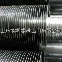 进口316L不锈钢翅片管,不锈钢翅片管行情,不锈钢翅片管厂家