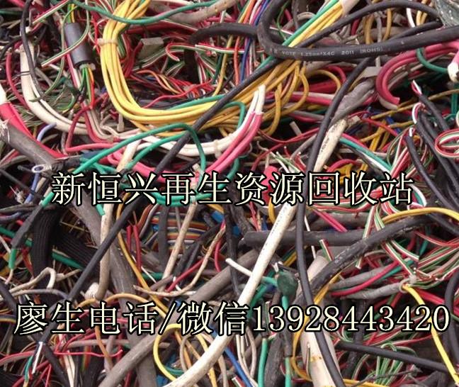 大量线材回收 电子线束 接口线 端子线 网络线 电话13928443420