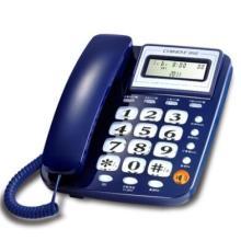 中诺C229来电显示、屏幕可翻电话机