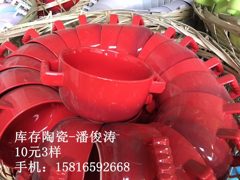 福建地摊陶瓷杂货 10元3样陶瓷