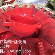 福建地摊陶瓷杂货 10元3样陶瓷图片