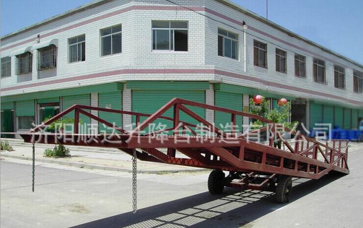 固定式液压登车桥 固定式液压登车桥生产厂家  固定式液压登车桥价格 供应固定式液压登车桥