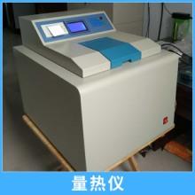河南全自动微机量热仪厂家|固体可燃物发热量指标器|智能热量计|全自动微机量热仪价格批发