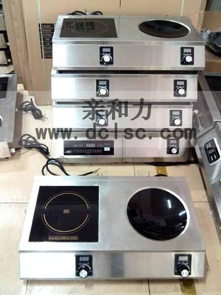 台式平凹两用电磁炉批发 5KW平凹双头电磁灶品牌厂家
