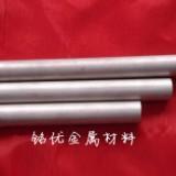 东莞钛合金批发,TC1钛合金带TC1易拉伸TC1质量保证价格优惠
