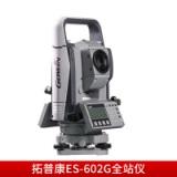 拓普康ES-602G全站仪 工程测量全站型电子测距仪去哪里买