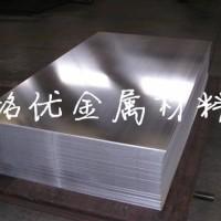 广东铝合金批发,5052板材现货,5052板材15年,规格齐全