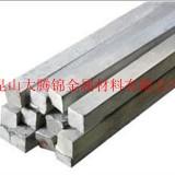 供应YXR33高速钢 高韧性 YXR33圆棒 规格切割 加工精磨