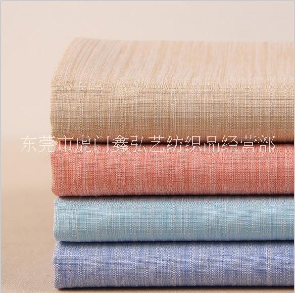 厂家现货面料批发涤纶平纹染色双色竹节面料 春夏竹节工作服面料