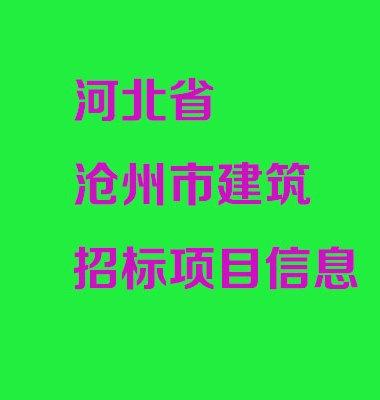 沧州瓦楞图片/沧州瓦楞样板图 (4)