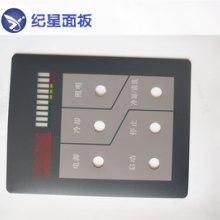批发数控机床薄膜面板定制 丝网印刷加工PET按键 字迹清晰   数控按键面板批发