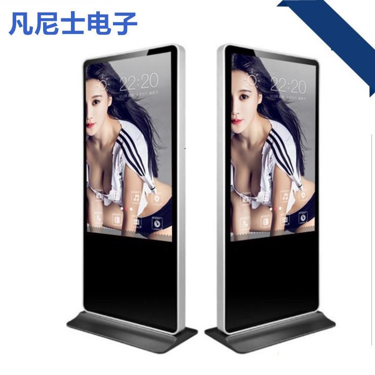 凡尼士42寸单机版立式广告机楼宇高清广告机