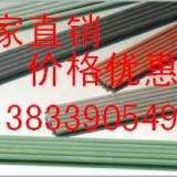ERNiMo-7镍基合金焊条