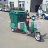电动三轮自卸垃圾车,厂家直销电动三轮自卸垃圾车,电动环卫垃圾车