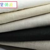 7支竹節白色家紡面料 廠家直銷亞麻棉混紡平紋竹節高檔服裝家紡黃麻布料批發