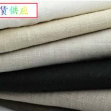 7支竹节白色家纺面料 厂家直销亚麻棉混纺平纹竹节高档服装家纺黄麻布料批发