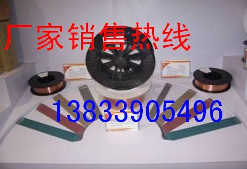 YD硬质合金气焊条