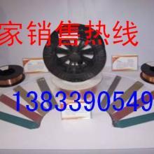 ZD2焊条ZD2焊丝价格