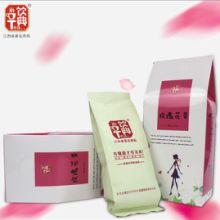 女性喜爱的美容养颜茶/排毒养颜茶