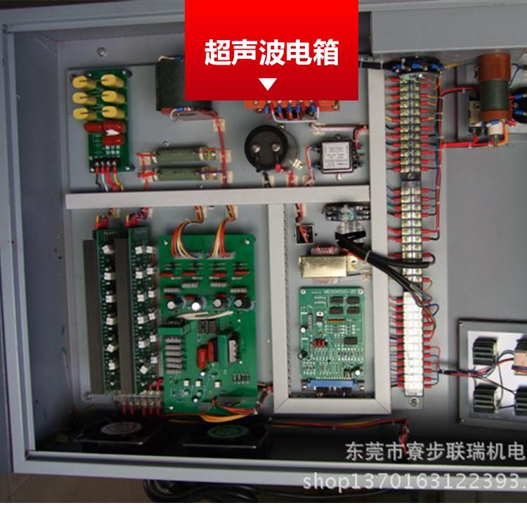 超声波电箱 它激式/自激式超声波驱动电源箱控制发生器电子箱