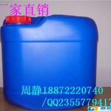 松油醇10482-56-1医药级 含量96武汉生产厂家低价促销现货热卖