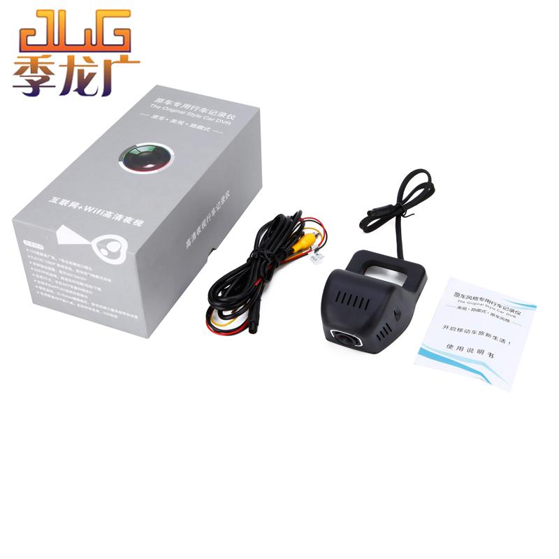 迷你隐形无屏X608行车记录仪多功能通用隐藏式WIFI高清1080P夜视广角