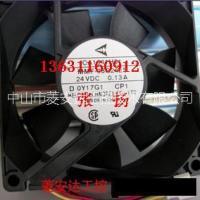 供应三菱变频器风扇MMF-08C24DS  风扇MMF-08D24DS
