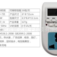定时器插座 欧标定时开关器插座 AL-06厂家直销
