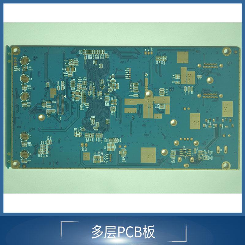 汽车PCB线路板生产商