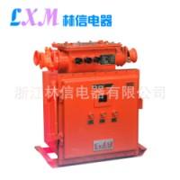 矿用低压电机软启动器