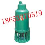 BQS40-20排污排沙泵
