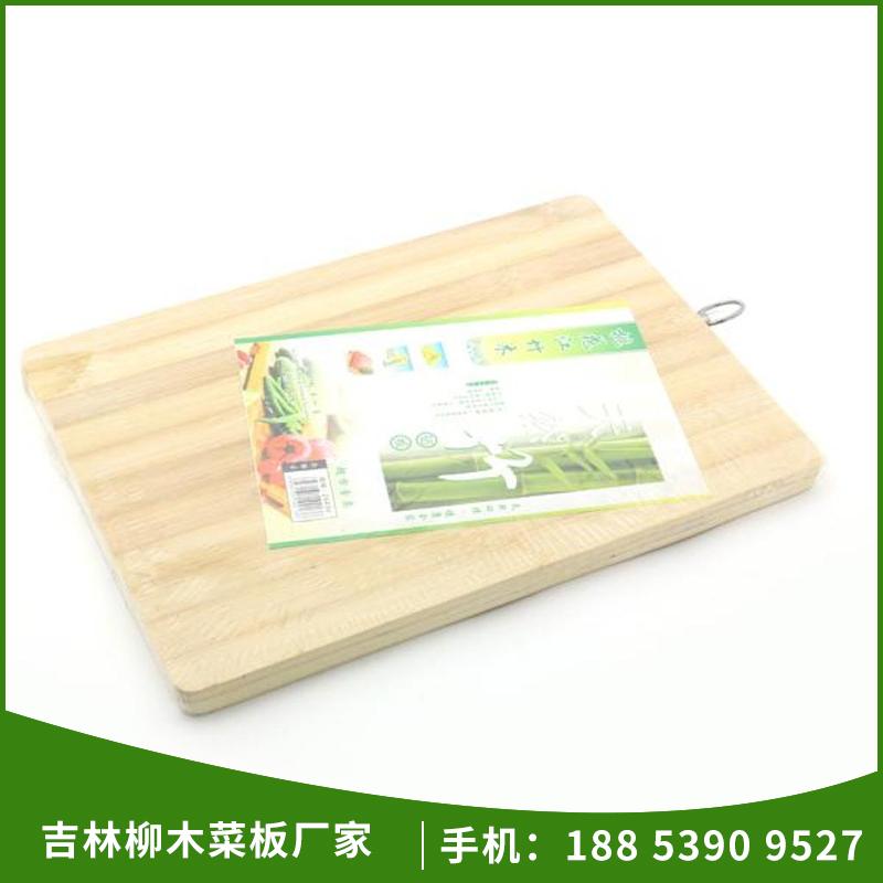吉林柳木菜板厂家高档木砧板方形水果蔬菜切板厂家直销