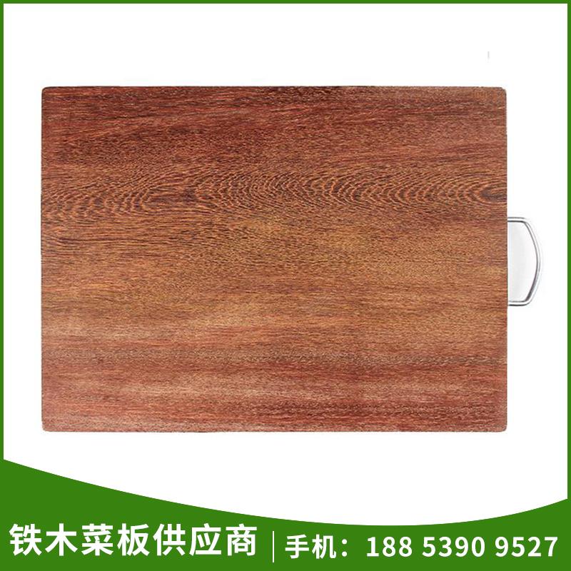 铁木菜板供应商厨房砧板 红鸡翅木砧板 铁木砧板实木菜板家用案板