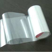PET金属预涂膜厂家直销,优质PET金属预涂膜供应图片