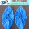 广州无纺布鞋套厂家批发图片