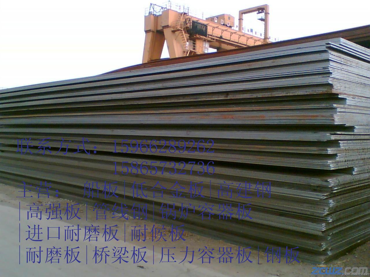 吉林20mm厚的Q245R高压容器板知识≥≥▲