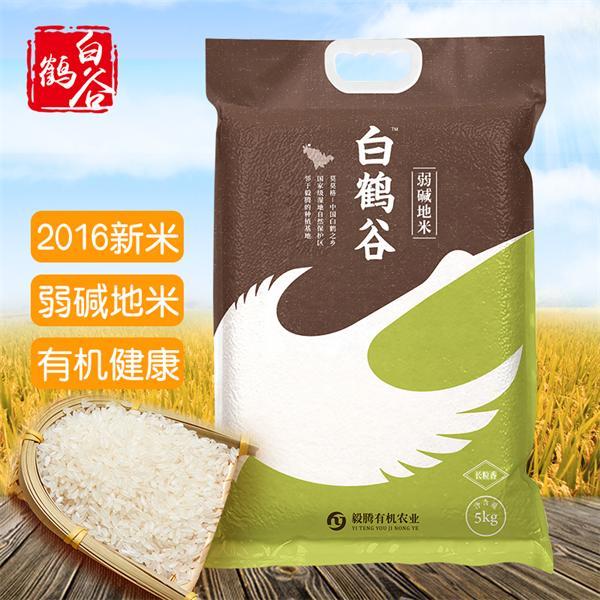 批发销售白鹤谷鲜米,香稻米,大米