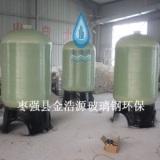 玻璃钢树脂罐 玻璃钢压力罐  玻璃钢树脂软化罐 玻璃钢罐生产厂家