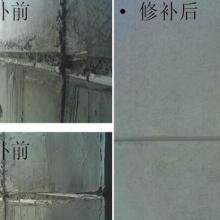 高强修补砂浆,广州金城新型建材防水修补瓷砖贴工程批发